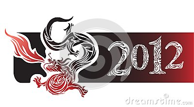 κάρτα του 2012