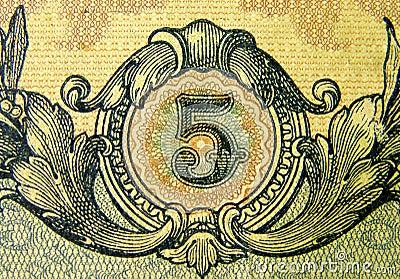 πέντε