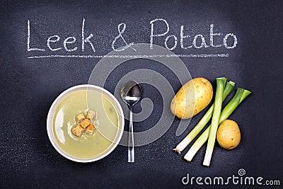 Σούπα της ημέρας