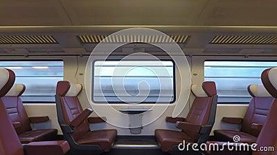 Ταξίδι στο γρήγορο τραίνο
