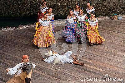 Χαρακτηριστικός μεξικάνικος χορός Εκδοτική εικόνα