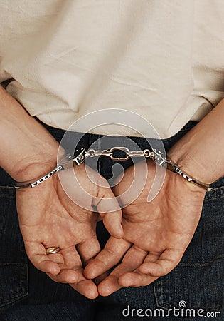 арестование