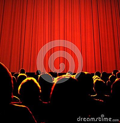 аудитория