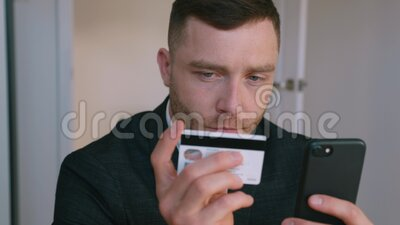 Банкинг для бизнесменов через Интернет с помощью смартфонной покупки через кредитную карту акции видеоматериалы