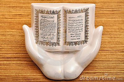 исламский символ