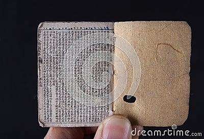 книга миниая