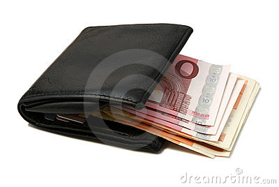 кожаный бумажник