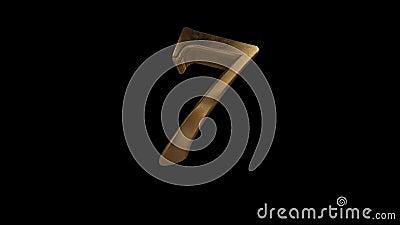 Комплекс предпусковых операций от 0 до 10 число 7 Число 7 золота с каналом альфы иллюстрация вектора
