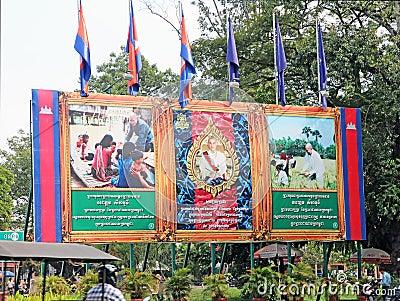 король Norodom Sihanouk Редакционное Стоковое Фото
