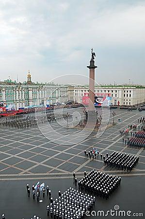победа военного парада Редакционное Фото