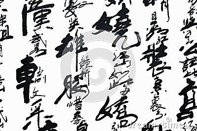 почерк китайца искусства