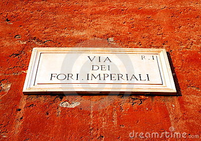 римское форума имперское
