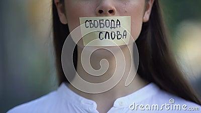 Свобода слова в русском по сравнению с женским ртом, концепция демократии акции видеоматериалы