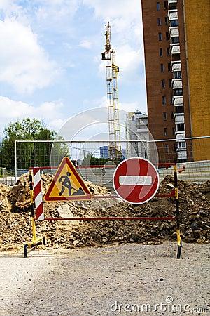 строить запрещающ знак