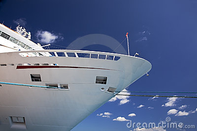 туристическое судно смычка