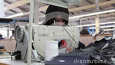 Фабрика одежды