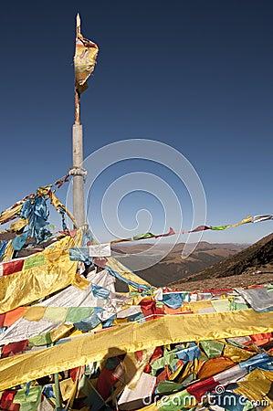 Флаг молитве