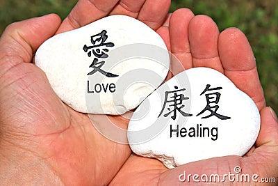 医治用的爱石头