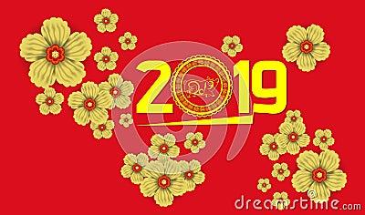 2019年农历新年纸切开的年猪您的贺卡的传染媒介设计图片