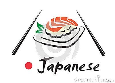 日本海鲜象征或商标标志设计用寿司和文本-日语,适用于食品工业.图片