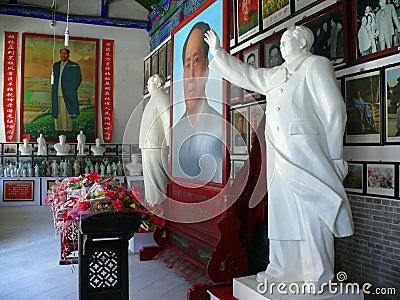 毛泽东 图库摄影片
