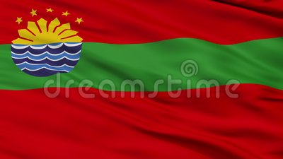 特写镜头甲米地省市旗子,菲律宾 影视素材