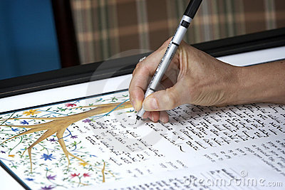 犹太ketubah婚礼