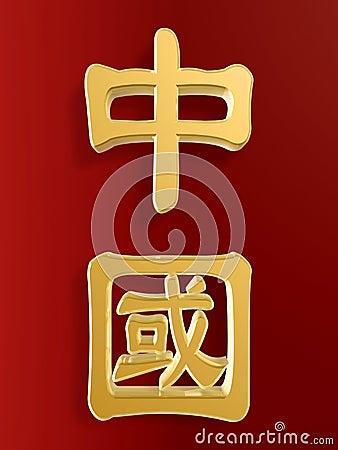 金䲹��:i��l%9�%9e,y/&_瓷中国金黄