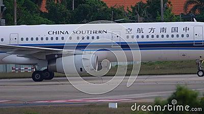 空客A321在普吉机场滑行 股票录像