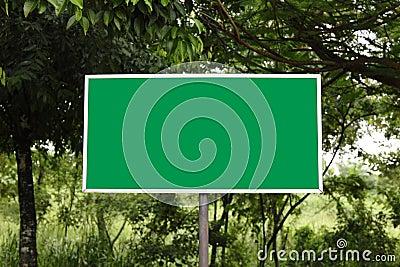 裁减路线符号