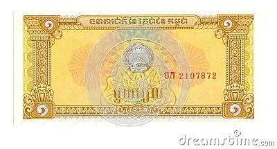 1 riel bill of Cambodia, 1979