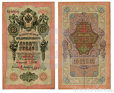 10 old russian rubles