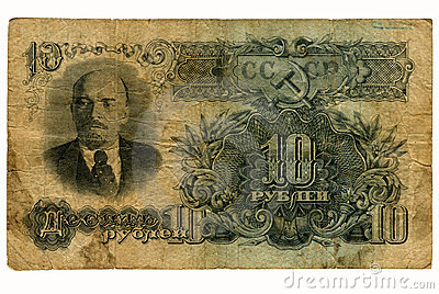 10 soviet rubles