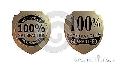 100保证的满意度