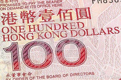 100 HKD