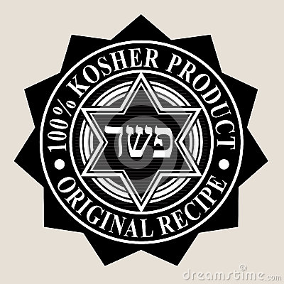 100% Kosher Product / Original Recipe Seal Royalty Free Stock Photo - Image: 27902045