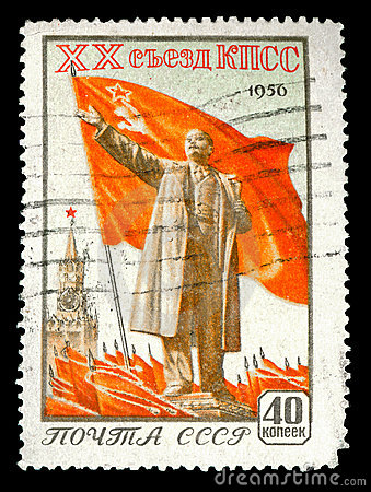 1956 Russian Vintage stamp