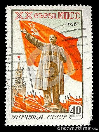 1956 Russian Vintage stamp