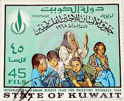 1960 S Kuwait Stamp