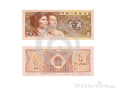 1980 Chinese Bill
