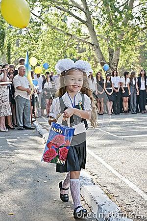 1st of september 2011. Kryvyi Rig Editorial Image