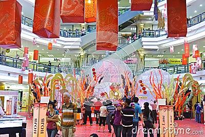 1Utama Shopping Mall Celebration Chinese New Year Editorial Photo