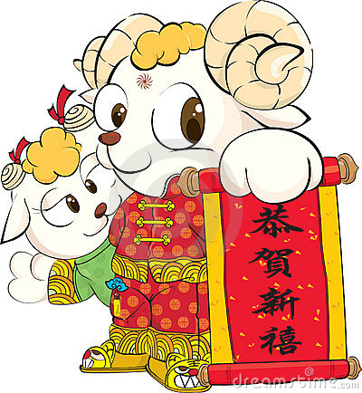 2 sheep wish happy spring festival