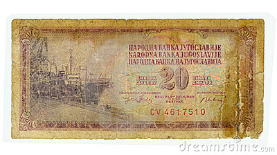 20 dinar bill of Yugoslavia, 1974