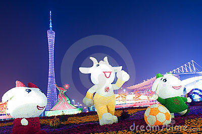 2010 Asian Games - Haixinsha Square of Guangzhou Editorial Stock Photo