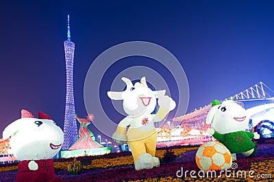 2010 Asian Games - Haixinsha Square of Guangzhou Editorial Stock Photo