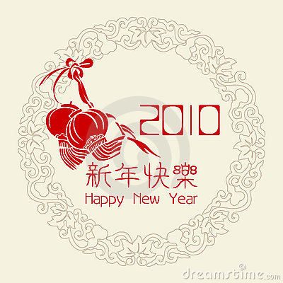 2010 Chinese new year greeting card