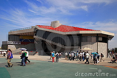 2010 shanghai expo Editorial Stock Image
