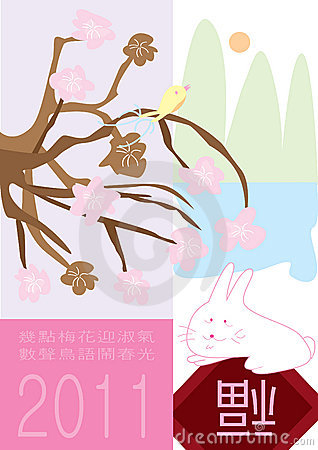 2011 Year Of The Rabbit_eps
