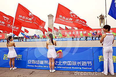 2012 Beijing International Running Festival Editorial Photography